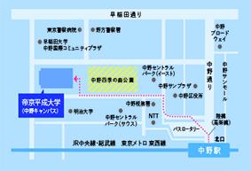 帝京 平成 大学 合格 発表